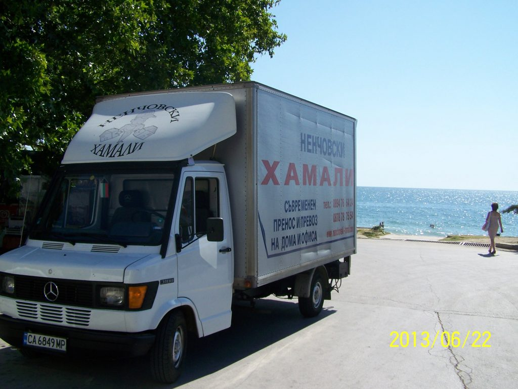 hamali-nenchovski-korica-hamalski-uslugi