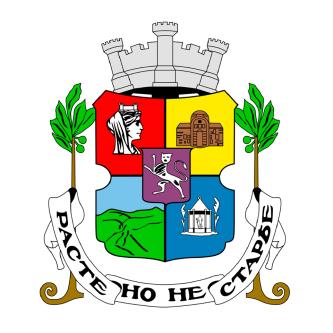 preporachai-hamali-nenchovski-stolichna-obshtina