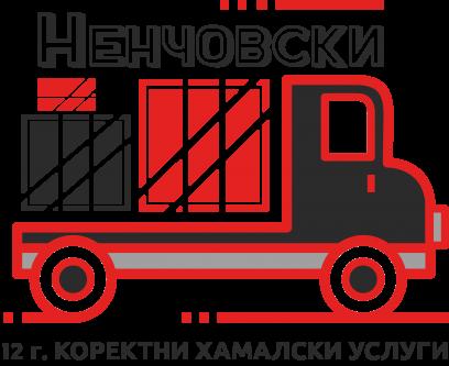 nenchovski logo vertical PNG